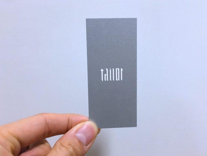 tailor ショップカード