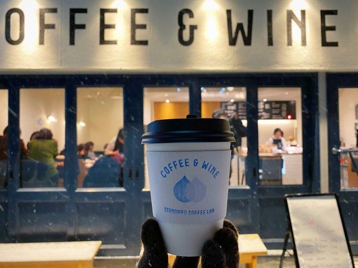 STANDARD COFFEE LAB 大通カフェ 札幌カフェ 夜カフェ