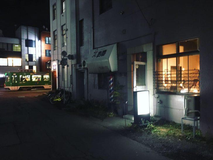 喫茶つばらつばら 札幌カフェ 夜カフェ 西11丁目