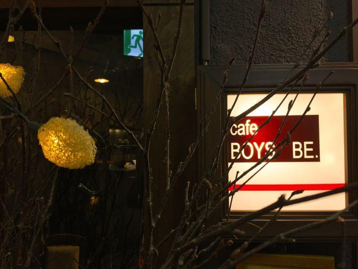 cafe boysbe 札幌カフェ 円山