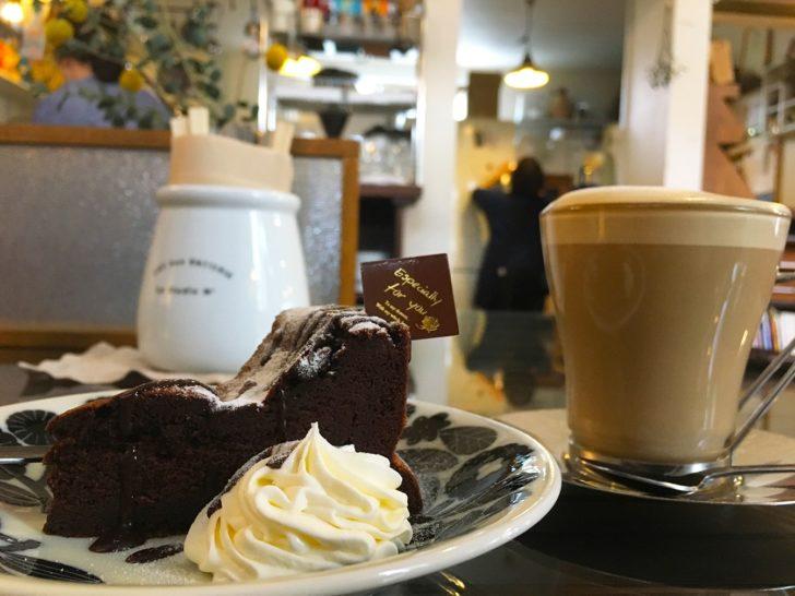 OWN WAY CAFE 札幌カフェ ガトーショコラ