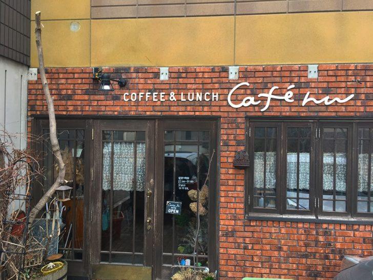 Cafe NU 札幌カフェ 桜のベイクドチーズケーキ