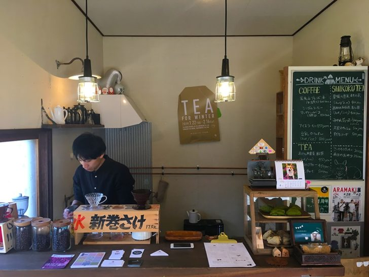 Gotenzan Tea Lab. 札幌カフェ 五天山公園