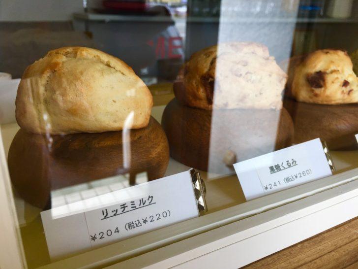 KOBA. SCONE コバスコン 手稲 スコーン専門店