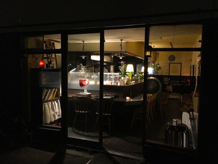 Coffee LAB 琴似 札幌カフェ コーヒー