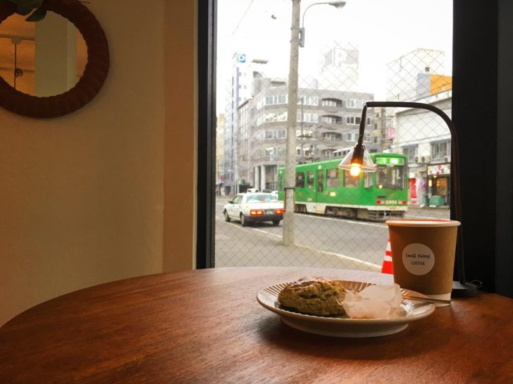 small things coffee 札幌カフェ 西11丁目