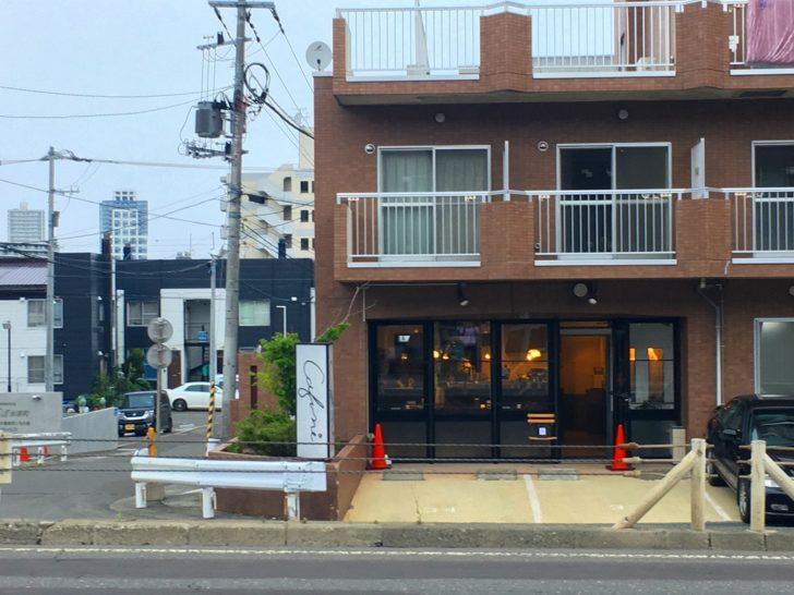 Cafune(カフネ) 札幌カフェ 豊平 水車町 おしゃれ