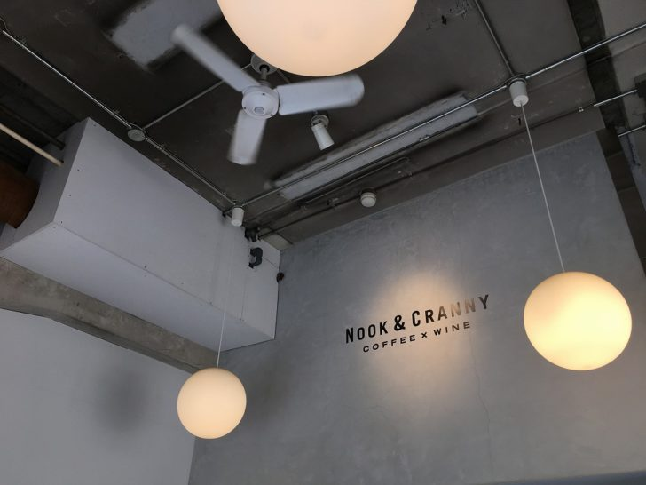 名古屋 カフェ おしゃれ NOOK & CRANY ヌークアンドクラニー