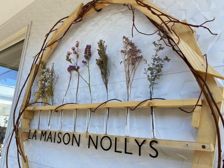 LA MAISON NOLLYS(ラメゾンノリーズ) 札幌 カフェ 円山