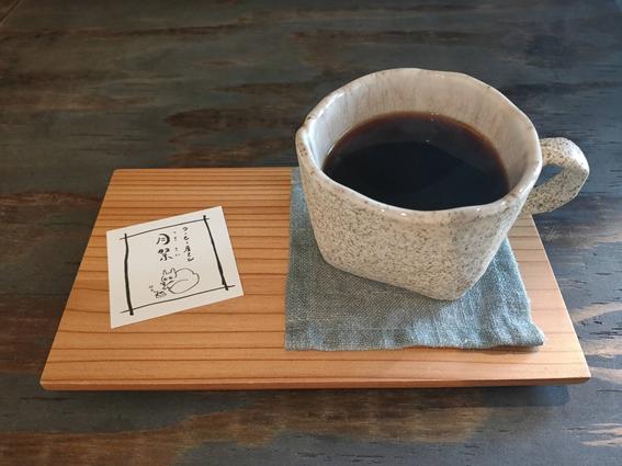 コーヒー屋さん月祭 札幌カフェ ずんだサンド 北大