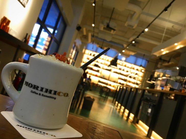 morihico.stay & coffee 札幌カフェ 菊水 モリヒコ 森彦