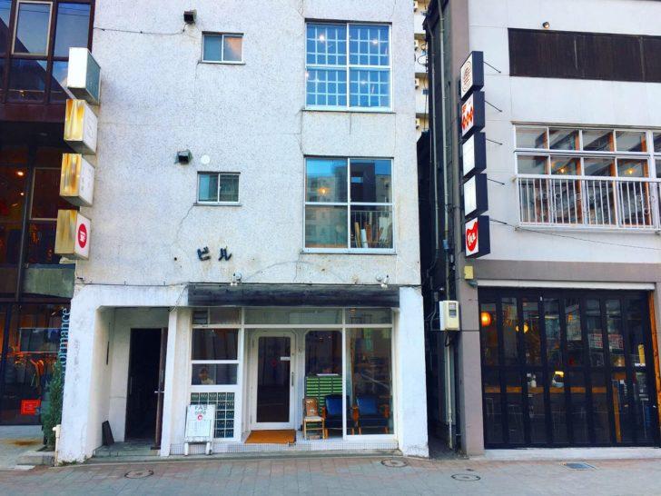 FABcafe 札幌カフェ 大通 狸小路8丁目