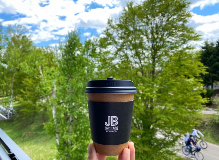 jb espresso morihico. サイクルロード 森彦 モリヒコ 南郷18丁目