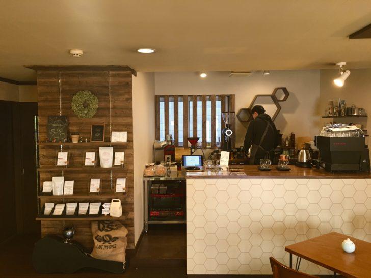 CLAXON CoffeeRoasters 福住 札幌カフェ